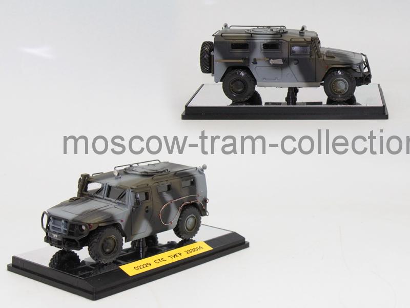 Коллекционная масштабная модель 1:43 СТС Тигр 233014