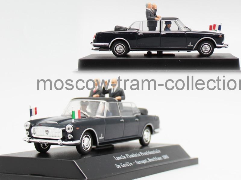 Коллекционная масштабная модель 1:43 Lancia Flaminia Presidenziale