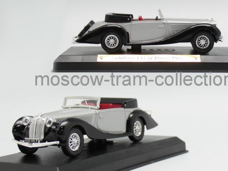 Коллекционная масштабная модель 1:43 Delahaye 135 M Figoni 1937
