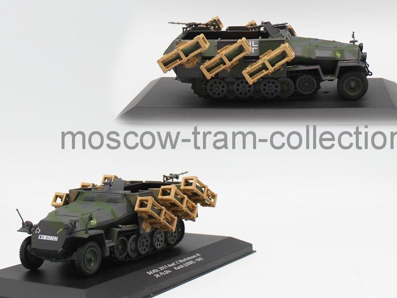 Коллекционная масштабная модель 1:43 Sd. Kfz. 251/1 C Wurfrahmen
