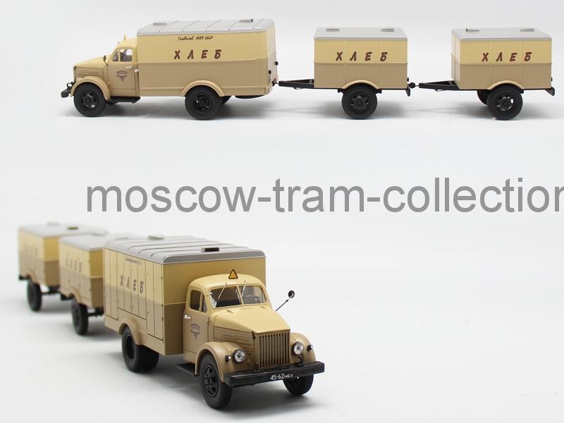 Коллекционная масштабная модель 1:43 ГЗТМ-892 с двумя прицепами