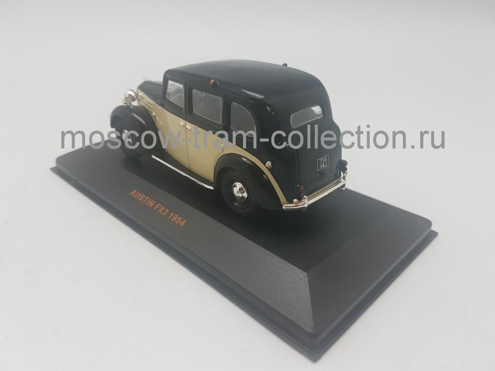 Коллекционная масштабная модель 1:43 Austin FX3 1954