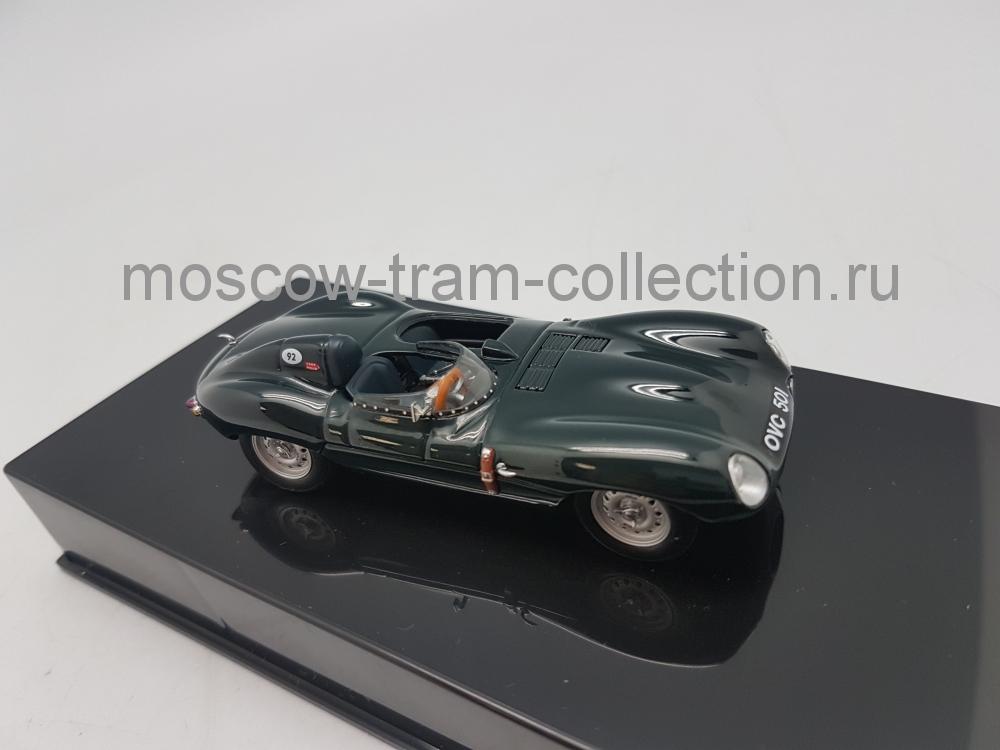 Коллекционная масштабная модель 1:43 Jaguar XK SS (BLUE)