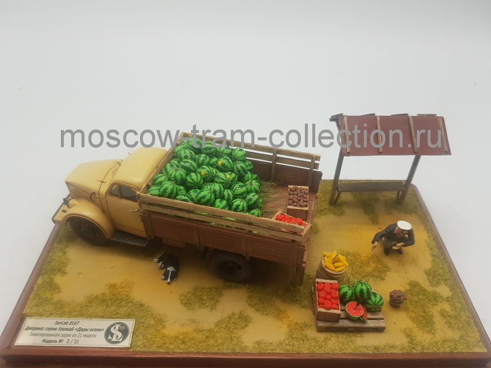 "Коллекционная масштабная модель 1:43 Диорама ""Дары осени"" (ГАЗ-51А)"