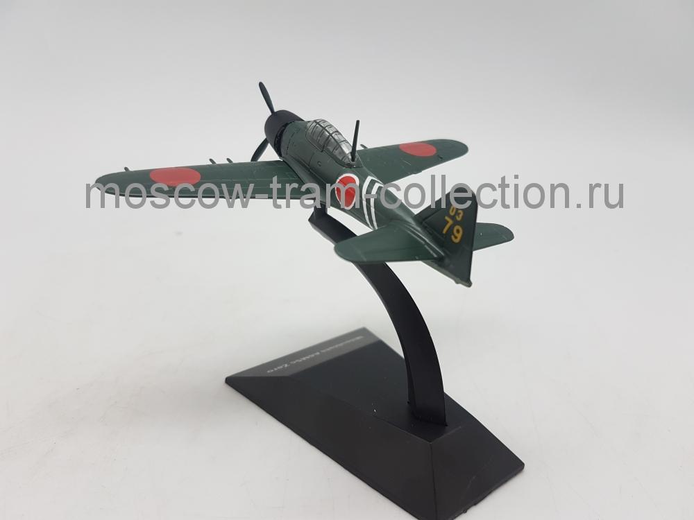 Коллекционная масштабная модель 1:43 Выпуск № 103 Mitsubishi A6M5c Zero