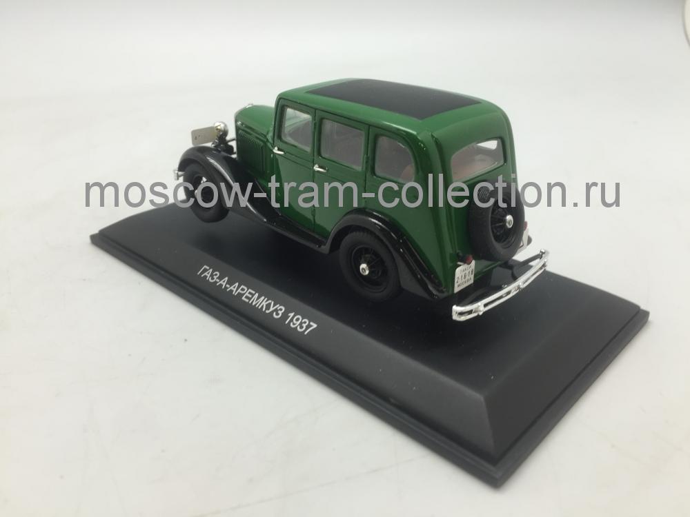 Коллекционная масштабная модель 1:43 Газ-А-Аремкуз 1937