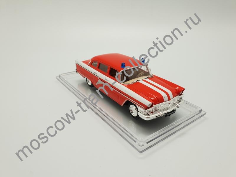 Коллекционная масштабная модель 1:43 Чайка 13 пожарная