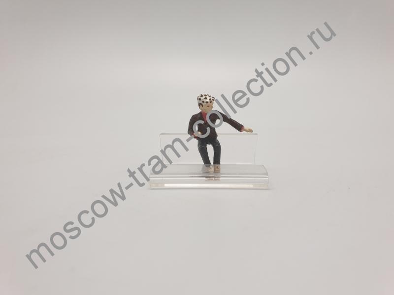 Коллекционная масштабная модель 1:43 Фигурка арт030