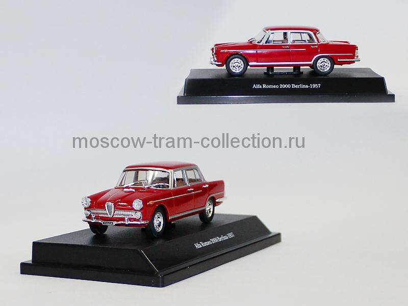 Масштабная коллекционная модель Alfa Romeo 2000 Berlina 1957