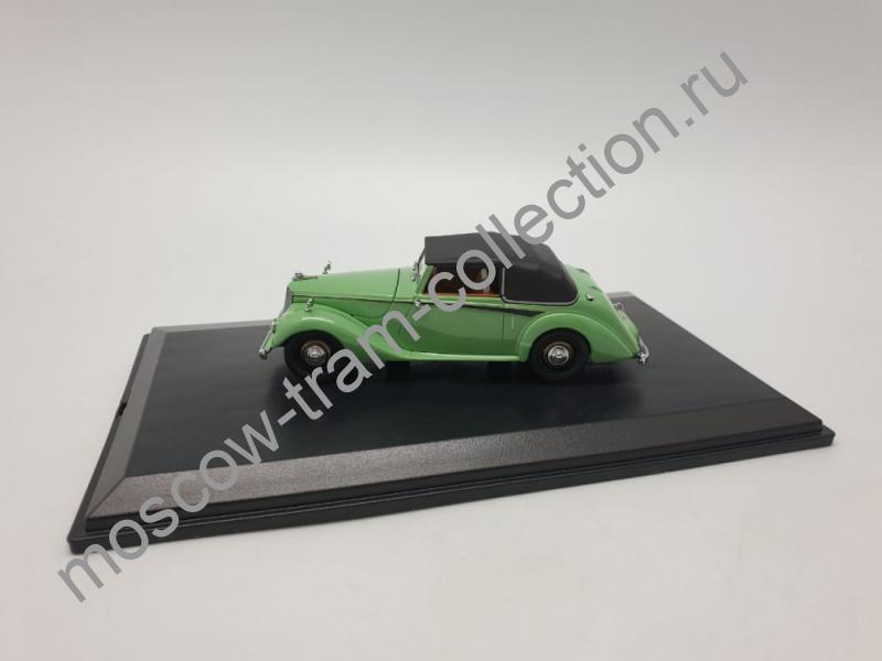 Масштабная коллекционная модель Green Armstrong Siddeley Hurricane (Closed)
