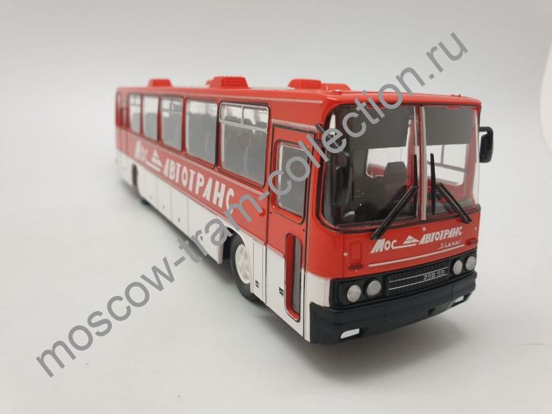"""Коллекционная масштабная модель 1:43 Икарус-250.59 """"МосАвтоТранс"""""""