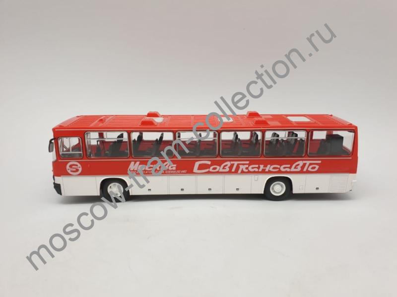 """Коллекционная масштабная модель 1:43 Икарус-250.59 """"Совтрансавто Москва"""""""