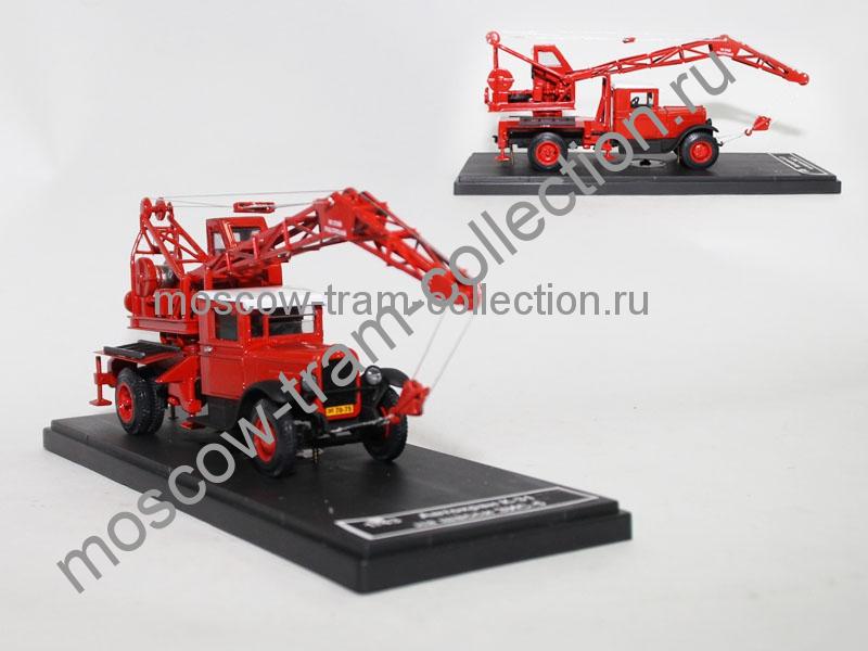 Коллекционные масштабные модели Автокран К-31 Зис 5 пожарный