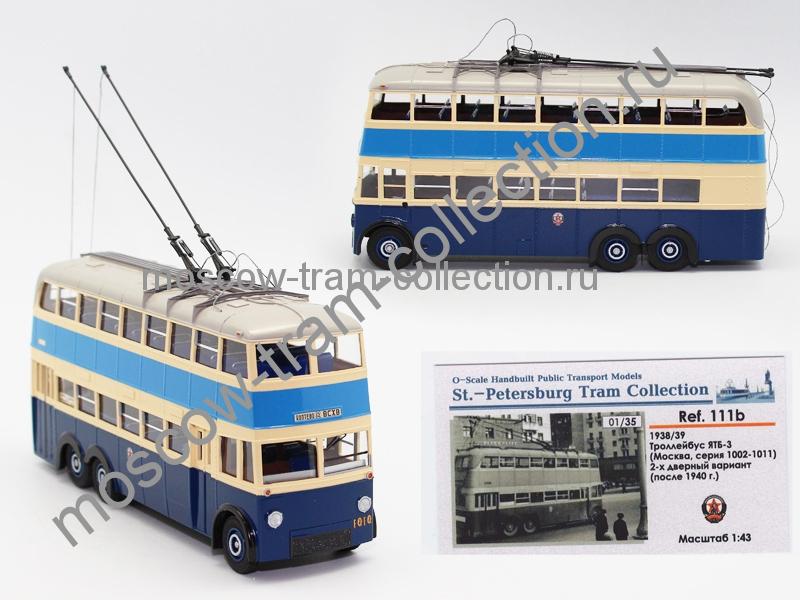 Коллекционная масштабная модель 1:43 0187 Ятб 3 Москва (No1010, 1938г)Первый номер