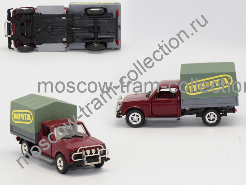 Коллекционная масштабная модель 1:43 Нива Пикап(Почта)