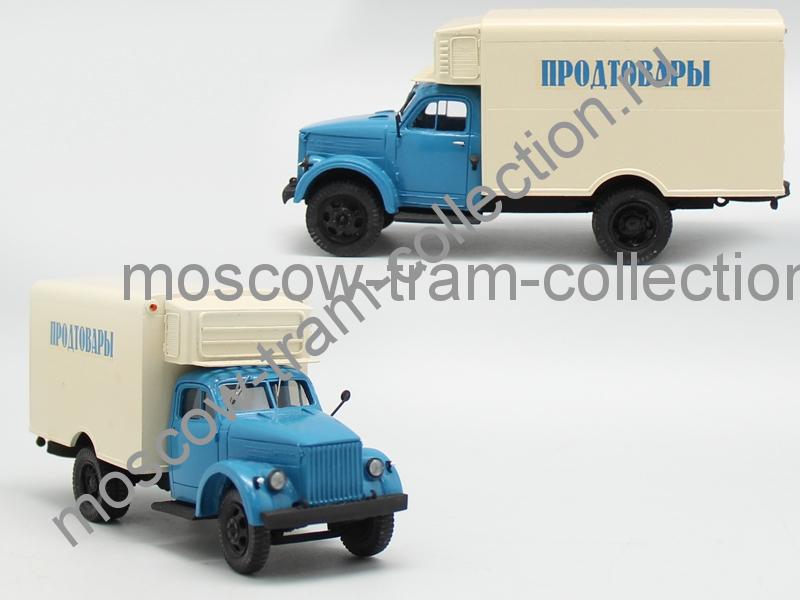 Коллекционная масштабная модель 1:43 1 АЧ 1962