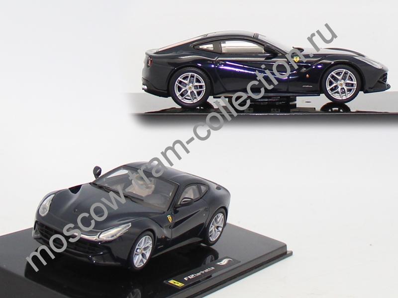 Коллекционная масштабная модель 1:43 Ferrari F12 berlinetta