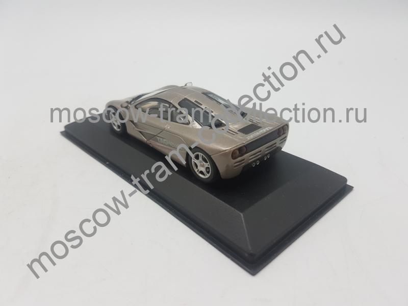 Коллекционная масштабная модель 1:43 McLaren F1 Street Car Tag-Heuer