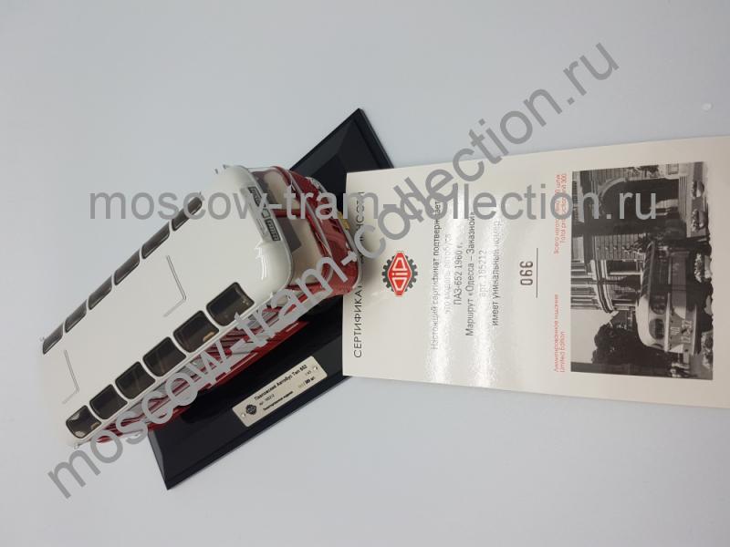 """Коллекционная масштабная модель 1:43 Паз 652 1960 """"Одесса-Заказной"""""""