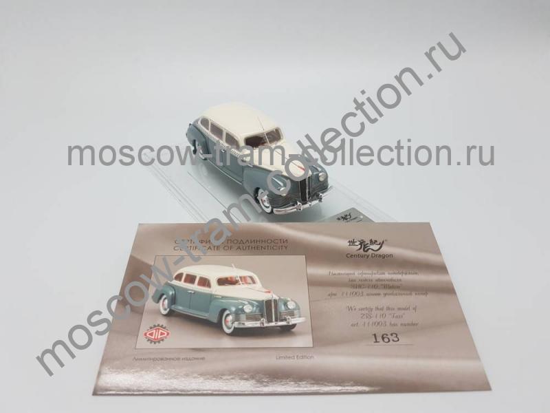 Коллекционная масштабная модель 1:43 ЗИС-110 Такси бело-серый