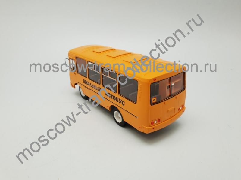 Коллекционная масштабная модель 1:43 ПАЗ 32051 рестайлинг Школьный автобус