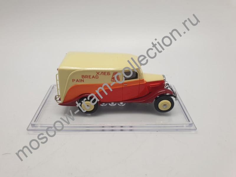 Коллекционная масштабная модель 1:43 Хлебный фургон типа Люкс на шасси ГАЗ-АА (1935г)