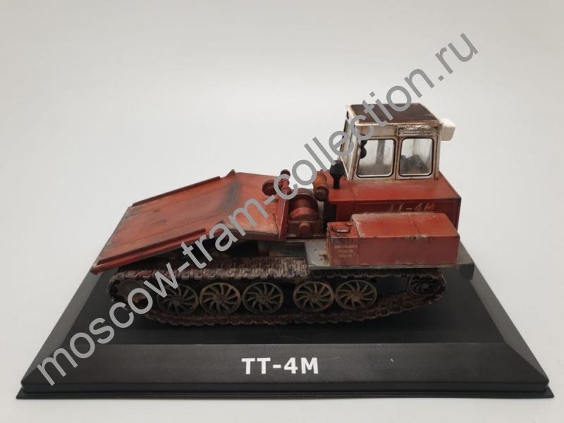 Коллекционная масштабная модель 1:43 ТТ-4М