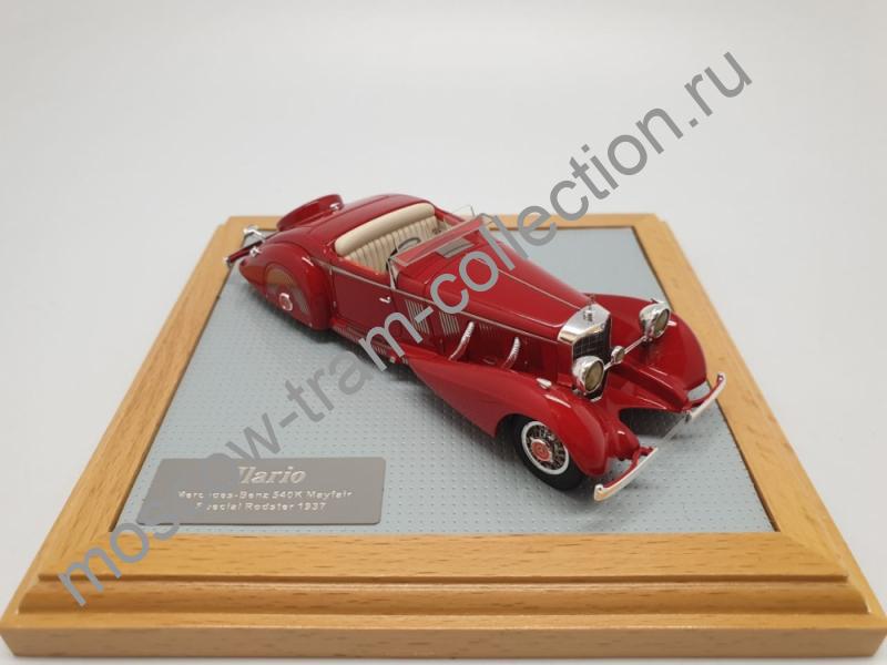 Коллекционная масштабная модель 1:43 Mercedes-Benz 540K Mayfair Special Rodster 1937 sn154080 Restored Car Red