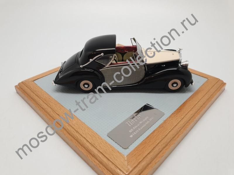 Коллекционная масштабная модель 1:43 Rolls Royce Silver Wraith Coupé WTA45 Saoutchik 1947