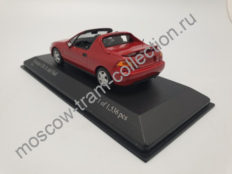 Коллекционная масштабная модель 1:43 Honda CR-X del Sol 1993 red