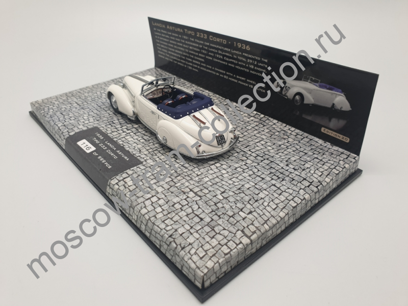 Коллекционная масштабная модель 1:43 Lancia Astura Tipo 233 Corto 1936