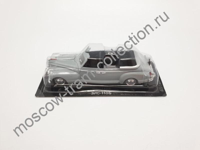 Коллекционные масштабные модели Выпуск №108 Зис 110Б