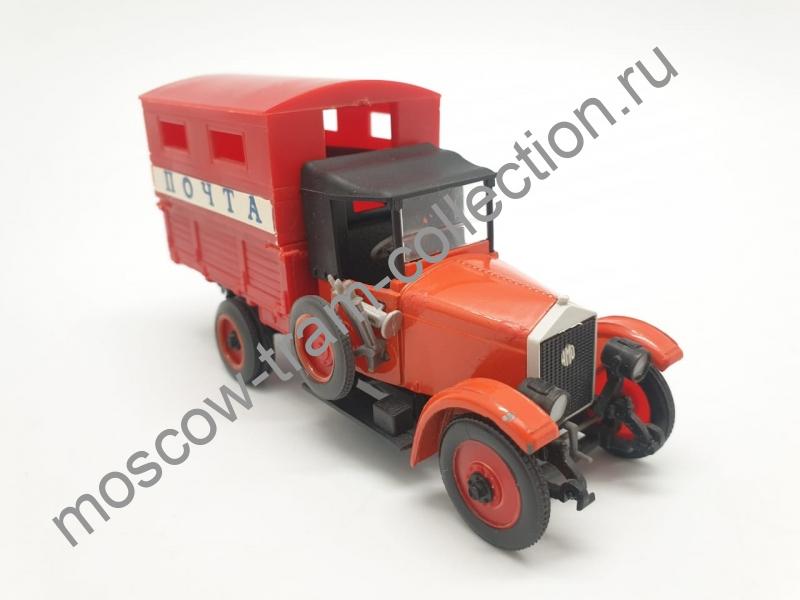 Коллекционная масштабная модель 1:43 АМО-Ф15,Почта