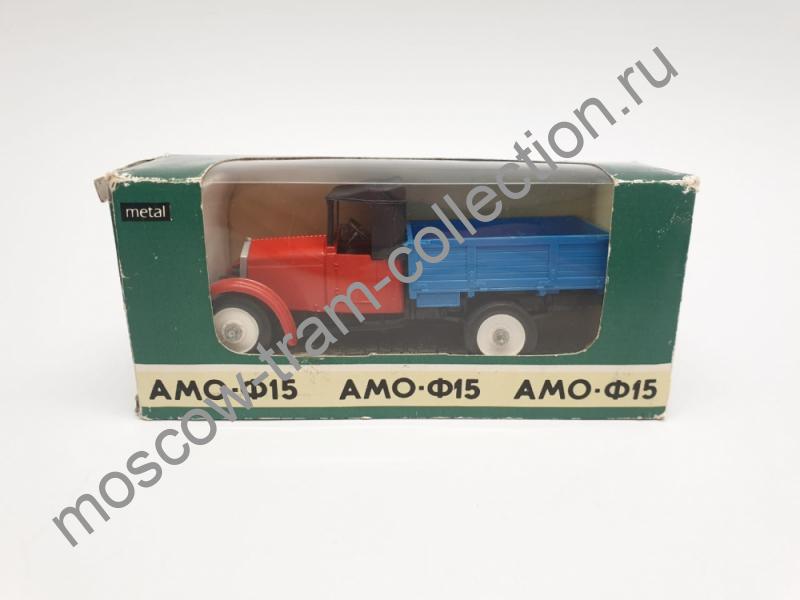 """Коллекционная масштабная модель 1:43 АМО-Ф15 """"борт"""""""