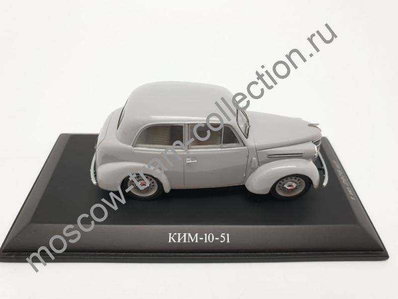 Масштабная коллекционная модель КИМ 10-50