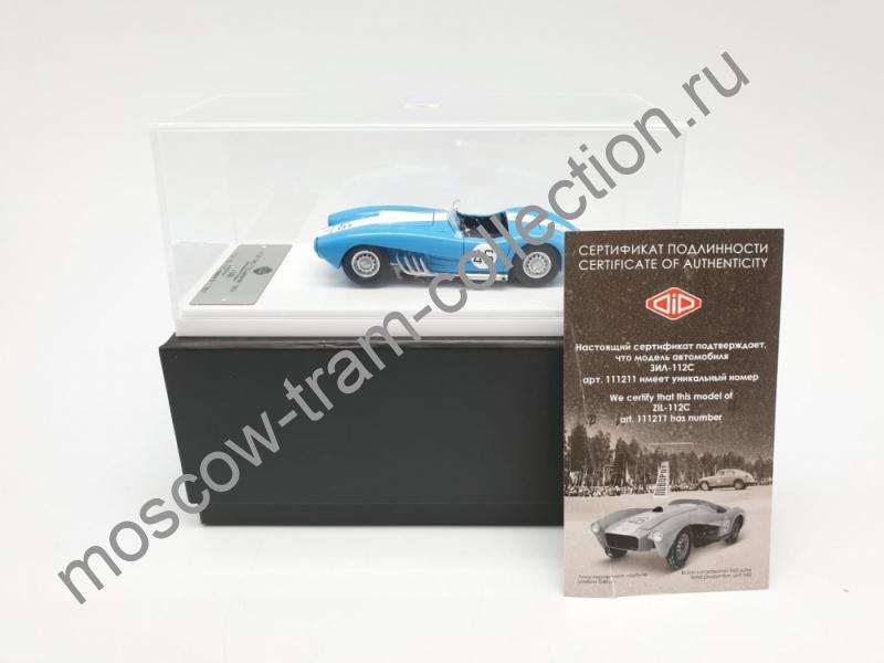 Коллекционные масштабные модели ЗИЛ-112С  шасси №1 1962