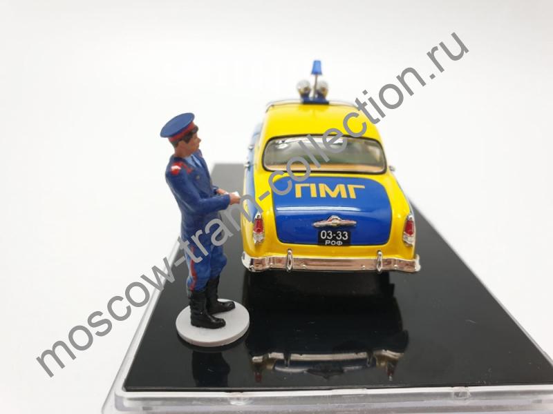 Коллекционная масштабная модель 1:43 Фигурка милиционера