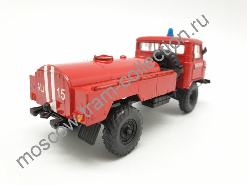 """Коллекционная масштабная модель 1:43 ГАЗ-66,""""Пожарная"""""""