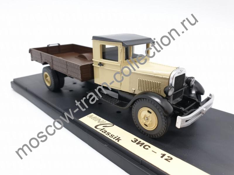 Коллекционные масштабные модели Зис 12