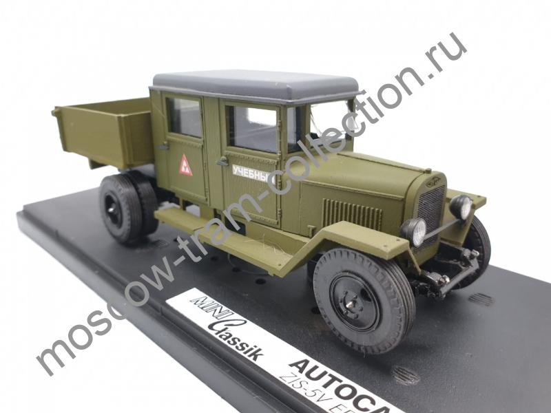 """Коллекционная масштабная модель 1:43 Зис-5V,""""Учебный"""""""
