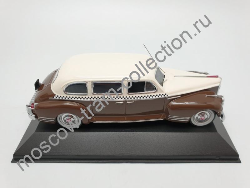 Масштабная коллекционная модель ЗиС 110 такси