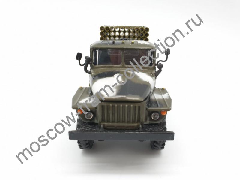 "Коллекционная масштабная модель 1:43 УРАЛ-4320,БМ-21 ""Град"""
