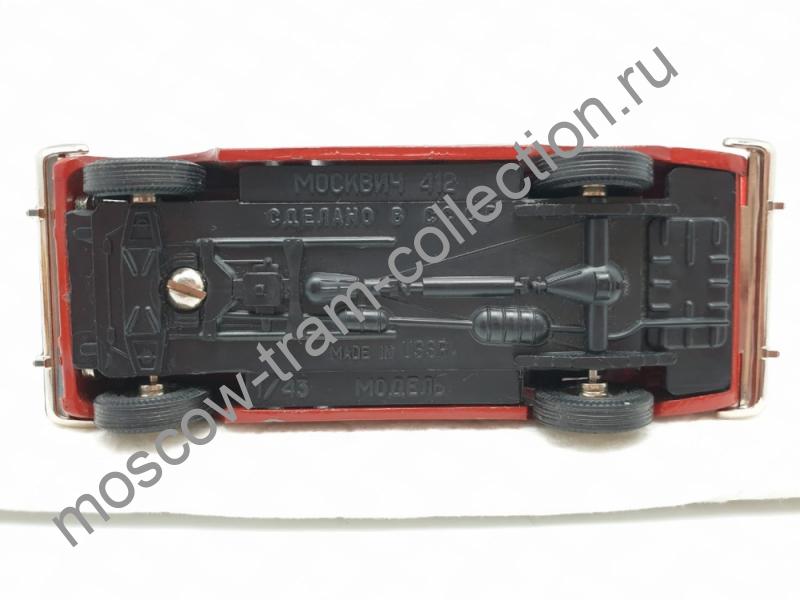 Коллекционная масштабная модель 1:43 Москвич-412