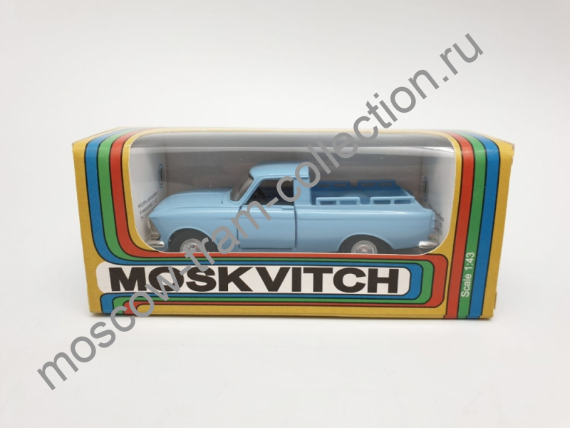 Коллекционная масштабная модель 1:43 Москвич - Пикап