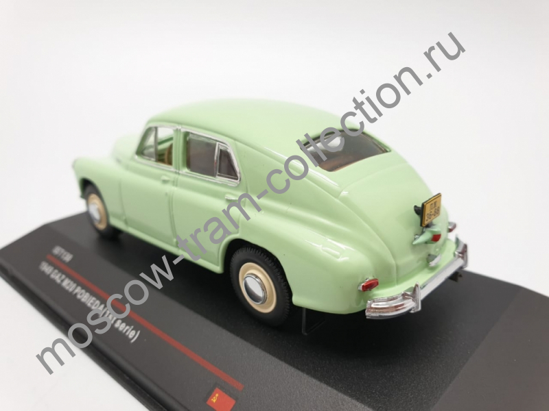 Масштабная коллекционная модель ГАЗ М20 Победа 1 серия