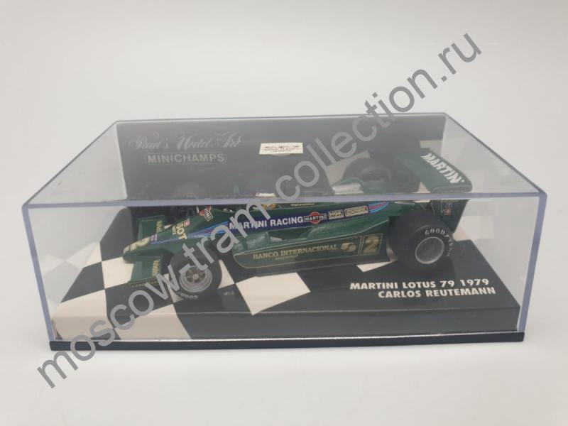 Коллекционная масштабная модель 1:43 Martini Lotus 79 1979 Carlos Reutemann