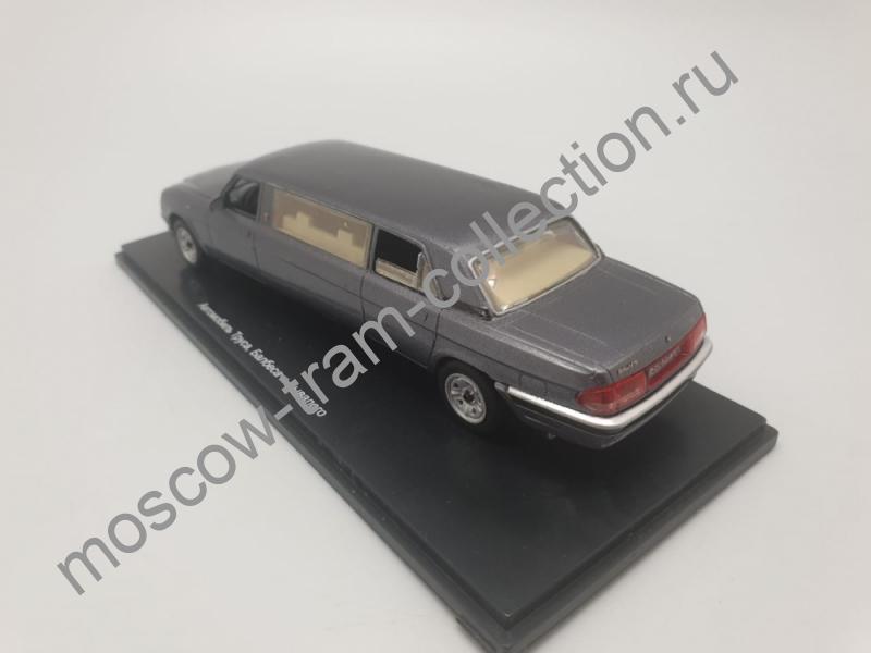Коллекционная масштабная модель 1:43 Горький 3110 лимузин