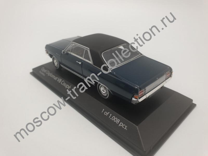 Коллекционная масштабная модель 1:43 Opel Diplomat V8 Coupe