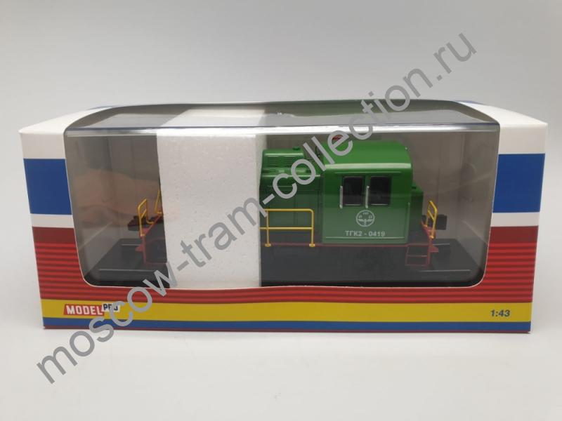 Коллекционная масштабная модель 1:43 Тепловоз ТГК-2