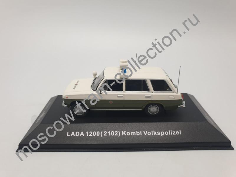 Коллекционная масштабная модель 1:43 LADA 1200 (Ваз 2102) Kombi Volkspolizei